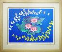 平松礼二『池に舞う蝶』リトグラフ+セリグラフ版画