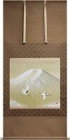 中川幸彦『富士に鶴』掛軸(尺八横)