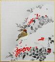 田中美法『雪中南天』色紙絵