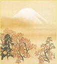 横山大観『日本心神』新絹本・複製画色紙絵