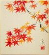 中谷文魚『紅葉』4色紙絵
