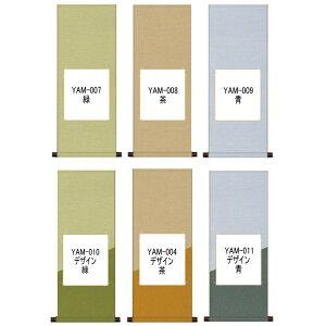 Color hanging scroll Yasaka (pure cotton)