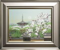 舟橋穏行『斑鳩の春』日本画P10(10号)【中古】