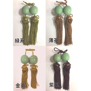 Fengzhen celadon circle for hanging scroll