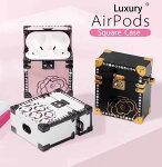 箱型 エアポッズ ケース airpods  ケース ブランド AirPods ケース 1 2 対応  ワイヤレス キラキラ デザイン かわいい イヤフォン iPhone 女の子