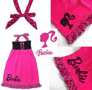 かわいい! ラップタオル ドレスタオル ポンチョ キッズ 女の子 巻きタオル バスタオル プールタオル 着替えタオル Barbie バービー バービー人形 タオル ピンク ホットピンク 姫系 ギフト プレゼント 雑貨 キャラクター グッズ