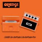 ORANGE オレンジ airpods ケース ブランド proケース Pro シリコン  アンプ かわいい レトロ エアポッズ ケース  AirPods AirPods2 Pro  airpods pro