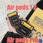 エアポッズ ケース airpods ケース ブランド proケース Pro  シリコン  マーシャル アンプ  かわいい レトロ