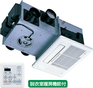 *ハーマン*浴室暖房乾燥機 コンパクトタイプ 1坪ユニットバス対応 [24時間3室換気] 脱衣室暖房付 FD2811J3S