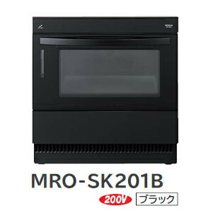 *日立*MRO-SK201B ビルトイン電気オーブンレンジ ブラック 単相200V