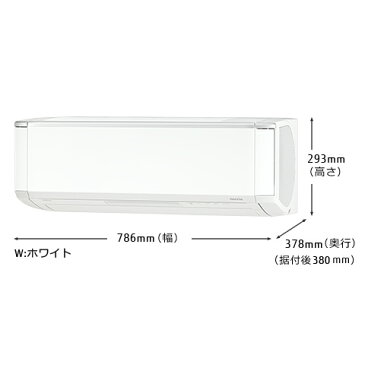 【送料・代引無料】*富士通ゼネラル/Fujitsu General*AS-X56G2 エアコン ノクリアXシリーズ 冷房 15〜23畳 暖房15〜18畳