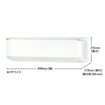 【送料・代引無料】*富士通ゼネラル/Fujitsu General*AS-X71G2 エアコン ノクリアXシリーズ 冷房 20〜30畳 暖房19〜23畳