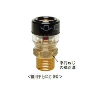 *SEKISUI/積水化学工業*20個セット KHOA13G エスロカチット オスネジアダプター 管用平行ねじG 呼び径 13xG1/2〈送料無料〉