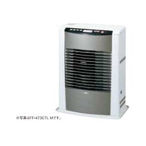 ☆*サンポット*FF-473CTL M [温風コンパクトタイプ] 石油暖房機 FF式 木造12畳/コンクリート19畳【送料・代引無料】