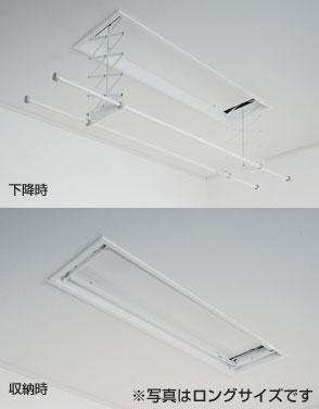【送料・代引無料】*パナソニック*CWFT21LR 物干しユニット [ホシ姫サマ] 天井埋込み設置・ロングサイズ [電動・リモコン][CWF21LRの後継品]:給湯器とガスコンロのお店