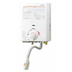*ガス給湯器小型湯沸器(5号)*ノーリツGQ-510MW