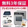 ���������������̵����*���ʥ�*RCK-10AS