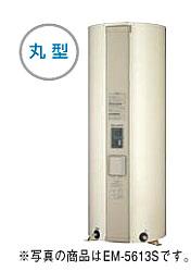 *タカラスタンダード*EM-4713S電気温水器[給湯専用タイプ][タンク容量470L]