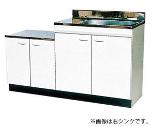 *ドルフィン*BKL1400NG[R/L] 流し台 BKLシリーズ 間口140cm:給湯器とガスコンロのお店