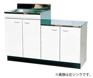 *ドルフィン*BKL1200NG[R/L] 流し台 BKLシリーズ 間口120cm:給湯器とガスコンロのお店