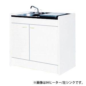 *ドルフィン*ハーフキッチン[IHヒーター100V] 間口120cmタイプ:給湯器とガスコンロのお店