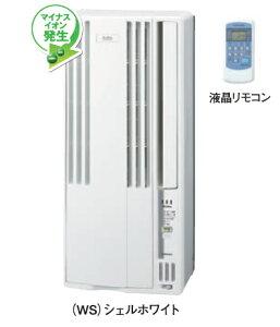 *コロナ*CW-A1613 エアコン ウインドタイプ 冷房専用 冷房 4〜6畳[50Hz] / 4.5〜7畳[60Hz] [CW-A1612の後継品]【送料・代引無料】