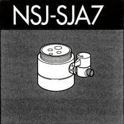 *ナニワ製作所*NSJ-SJA7