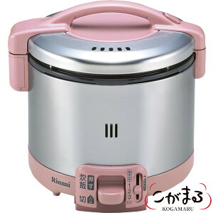 リンナイ ガス炊飯器 こがまる RR-035GS-D(RP) 炊飯のみ 0.5~3.5合炊き