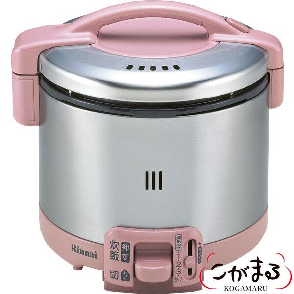 リンナイ ガス炊飯器 こがまる RR-035GS-D(RP) 炊飯のみ 0.5-3.5合炊き