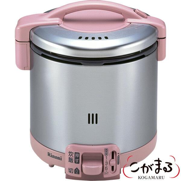 リンナイ ガス炊飯器 こがまる RR-055GS-D(RP) 炊飯のみ 1-5.5合炊き