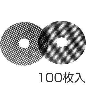 リンナイ ガス衣類乾燥機 交換用紙フィルター(100枚入り)DPF-100