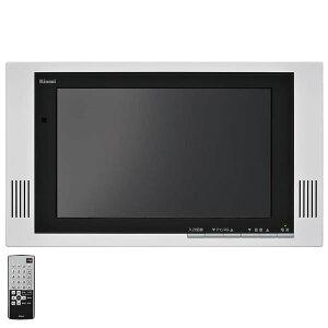 リンナイ 12V型地上デジタルハイビジョン浴室テレビ DS-1201HV