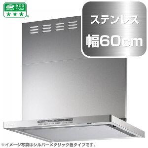 リンナイ レンジフード XGR-REC-AP602S ノンフィルタ/スリム型/ビルトインコンロ連動 60cmタイプ ステンレス