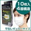 [PM2.5対応マスク]エコワン 高機能マスクインフルライフセーバー平型レギュラーサイズ 10枚入[黄砂/花粉対策][インフルエンザ対策]:エコワン PM2.5対応 高機能マスク インフルライフセーバー