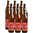 【送料無料|クール便】アウグスビール ピルスナー500ml 12本セット[クラフトビール 地ビール セット ギフト プレミアムビール]