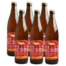 アウグスビール ピルスナー 500ml 6本セット AUGUST BEER
