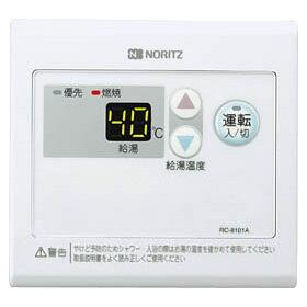 ノーリツ 給湯器用追加リモコン(サブリモコン) RC-8001A〈非防水形〉