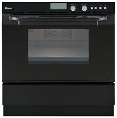 【RSR-S51C-B】  ガスならではのパワフルな炎で素早くオーブン調理。《送料無料》《代引料無...