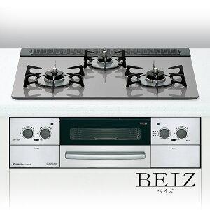 リンナイ ビルトインコンロ BEIZ ベイズ RHS31W19G27R-STW 60cm幅クリアウォームグレーガラストップ/前面ステンレス