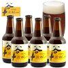 アウグスビール アウグス谷中ビール330ml 6本セット AUGUST BEER:アウグスビール アウグス谷中ビール 330ml×6本