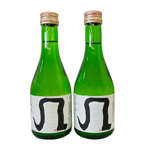 凩(KOGARASHI) 純米大吟醸生酒300ml×2本 アウグスビール株式会社