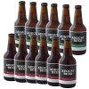 アウグスビール 飲み比べセット5(IPA&ダークピルスナー) 12本セット AUGUST BEER