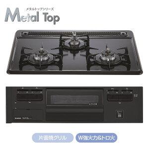 ノーリツ ビルトインコンロ 60cm幅 メタルトップ N3GQ2RVQ1 グレーホーロートップ/ブラックフェイス