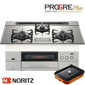 ノーリツ ビルトインコンロ プログレプラス N3S03PWASKSTEC 75cm幅プラチナシルバーガラストップ キャセロール付属 ガスコンロ PROGRE plus