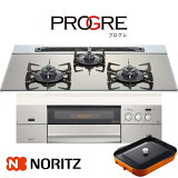 ノーリツ ビルトインコンロ プログレ N3S05PWASKSTEC 75cm幅プラチナシルバーガラストップ キャセロール付属 ガスコンロ PROGRE