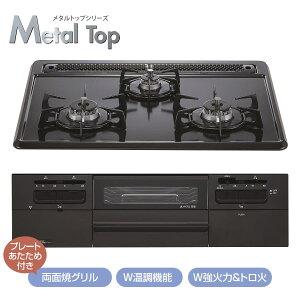 ノーリツ ビルトインコンロ 60cm幅 メタルトップ N3WQ5RWTQ1 グレーホーロートップ/ブラックフェイス