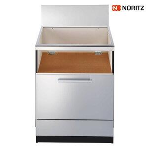 ノーリツ コンロ用スライド収納庫(シルバー調/2段スライド)NLA6023SV