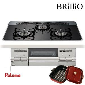 パロマ ビルトインコンロ BRilliO PD-721WS-75CK クリアパールブラック ブリリオ 3口ガスコンロ