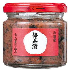 ちん里う本店 梅茶漬 120g (ビン) [1161]