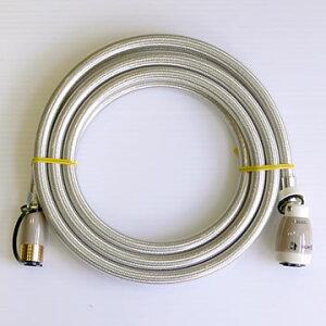タイマー付ガス器具専用ガスコード3m[ガス炊飯器・ガスファンヒーター等の接続に]【送料無料】